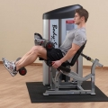 SERIES II SEATED LEG CURL S2SLC 1
